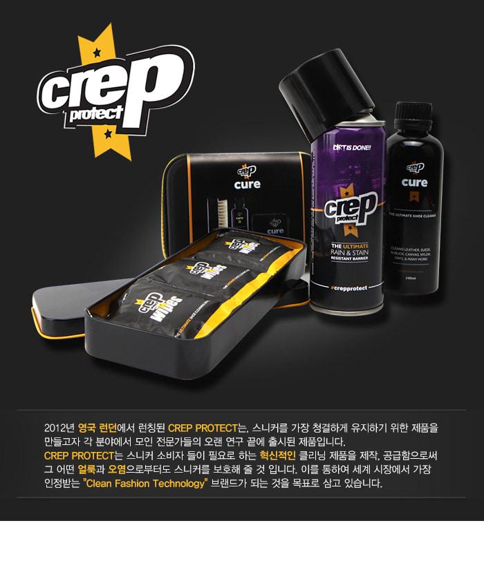 크렙 프로텍트(CREP PROTECT) 크렙 프로텍트 방수 스프레이 (Crep Protect Spray Can 200ml) [CrepSpray]