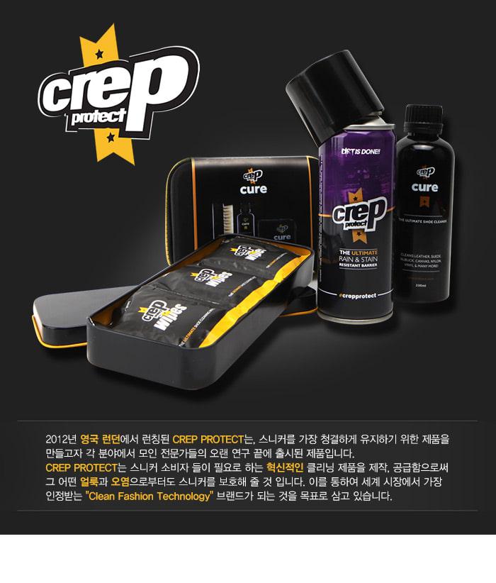 크렙 프로텍트(CREP PROTECT) 큐어 클리닝 키트 (CURE Cleaning Kit 100ml) [CrepCureKit]