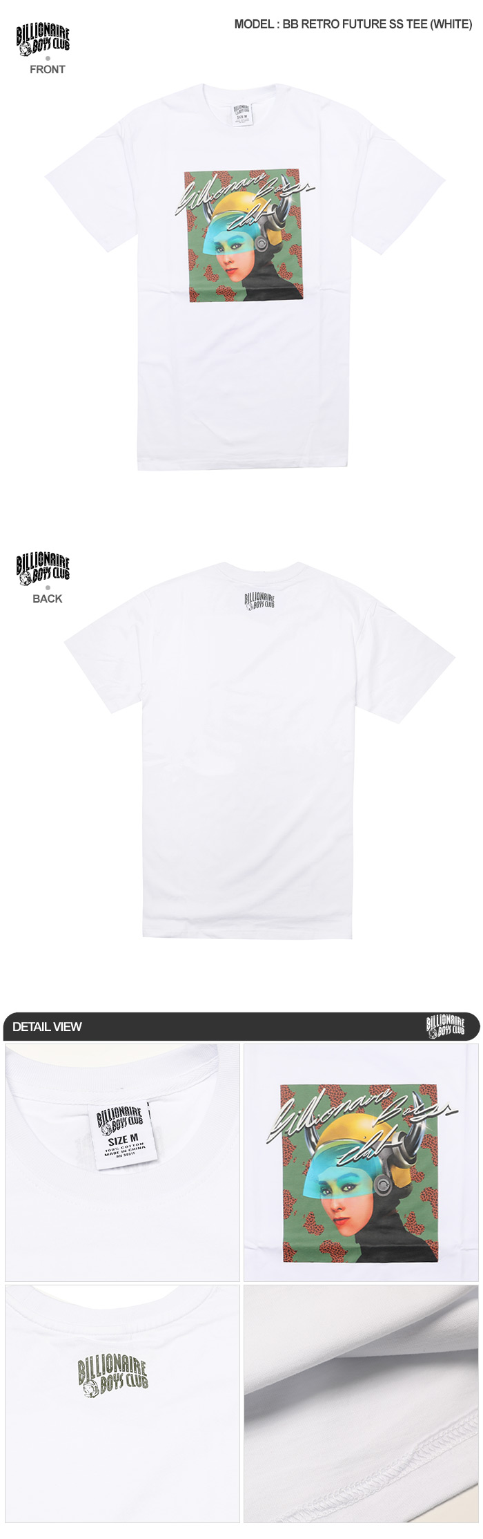 [빌리네어 보이즈 클럽] BB RETRO FUTURE SS TEE (WHITE) [881-4206-WHT]