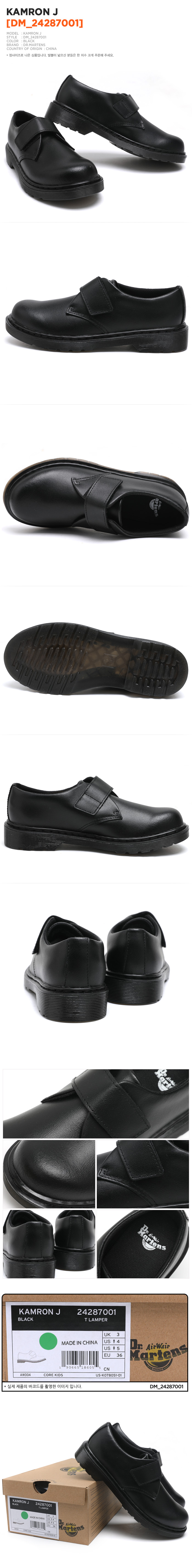 닥터마틴(DR.MARTENS) 캄론 J (KAMRON J - BLACK) [DM24287001]